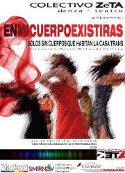 Garriga - Ecuador - cuerpo poster