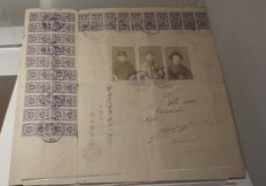 """A passport of one of the early Japanese immigrants to Peru. From the collection of the Museo de la Inmigración Japonesa al Perú """"Carlos Chiyoteru Hiraoka"""", a part of La Asociación Peruano Japonesa in Lima, Peru."""